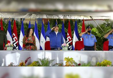 Acto de conmemoración 41 aniversario de la Policía Nacional. Foto: CCC Jairo Cajina