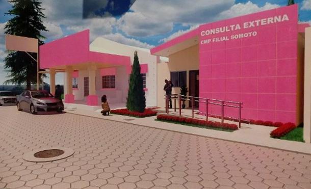 Foto Cortesía: La Doctora Sonia Castro, junto al personal de Salud y Autoridades Municipales de Somoto, colocaron este lunes la primera piedra de la ampliación de la Consulta Externa de la Clínica Médica Previsional