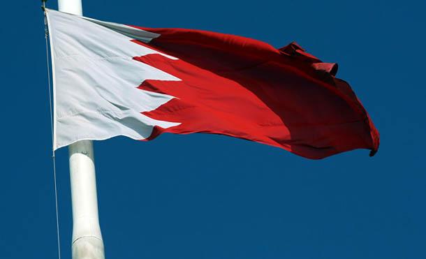 Foto Referencia // El Reino de Bahréin conmemorará su Día Nacional, el próximo 16 de Diciembre