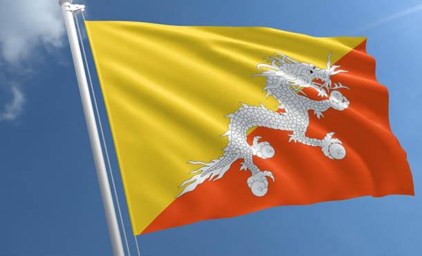 Mensaje de Nicaragua al pueblo del Reino de Bután por conmemoración de su Día Nacional