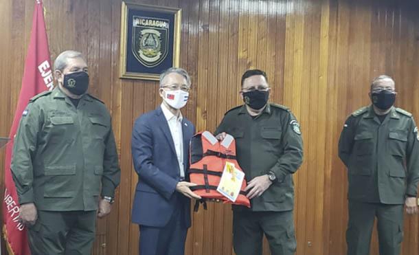 Ejército de Nicaragua recibe apoyo de Taiwán para operaciones de búsqueda y rescate