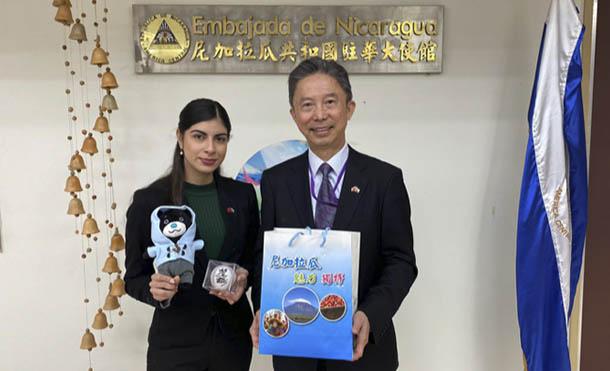 Foto CCC // Embajada de Nicaragua en Taiwán recibe visita de una Delegación de la Alcaldía de Taipéi