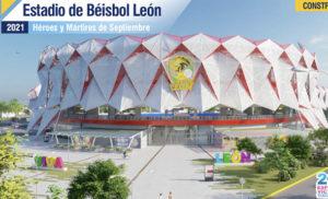 Foto CCC // Nicaragua construirá un nuevo estadio de béisbol en León y uno de fútbol en Chinandega