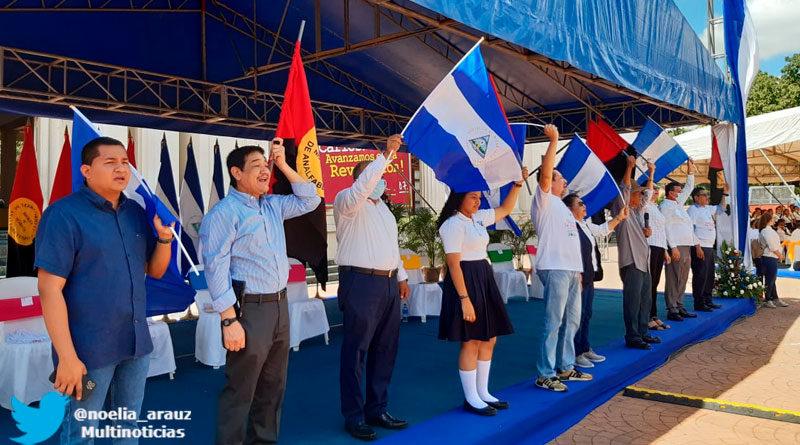 Autoridades nacionales del Ministerio de Educación (MINED) en el acto del el 41 aniversario de la Gran Cruzada Nacional de Alfabetización