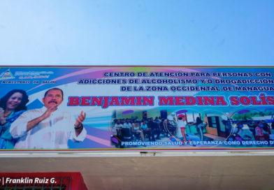 Entrada al Centro de Atención para Personas con Adicciones y Drogadicción de la zona occidental de Managua