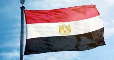Bandera de la República Árabe de Egipto