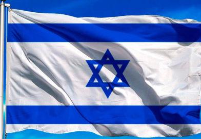 Bandera del Estado de Israel