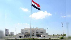 Ministerio de Exteriores de Siria