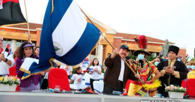 Presidente Comandante Daniel Ortega y Compañera Vicepresidenta Rosario Murillo celebrando el 42 aniversario del Triunfo de la Revolución Popular Sandinista en la plaza de la Revolución de Managua.