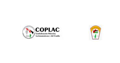 Logo COPLAC