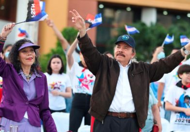 Comandante Daniel Ortega y Vicepresidenta Rosario Murillo durante Acto del 42 Aniversario del Triunfo de la Revolución Popular Sndinista