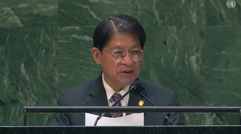 Canciller de Nicaragua, Denis Moncada, en la 76ª Asamblea General de las Naciones Unidas (ONU).