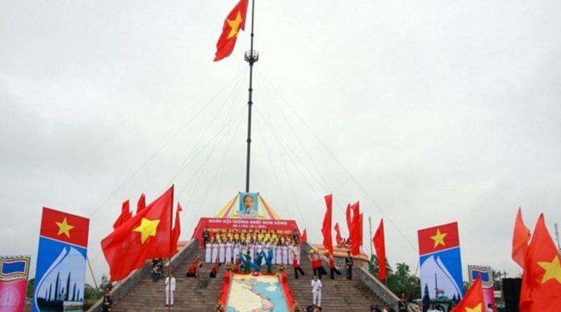 Ceremonia por el 76 aniversario de la declaración de la independencia de la República Socialista de Vietnam.