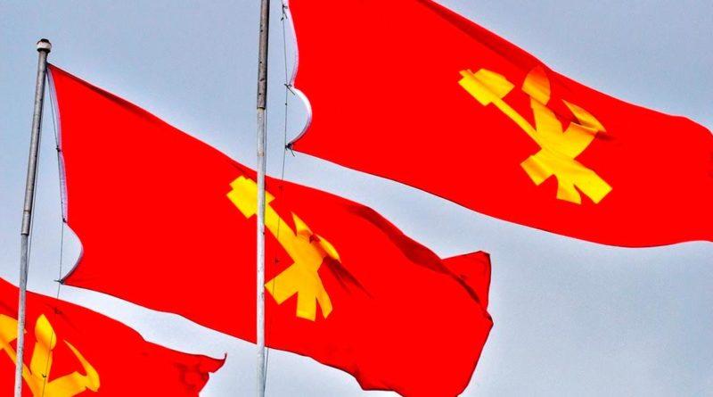 Bandeara del Partido del Trabajo de Corea.